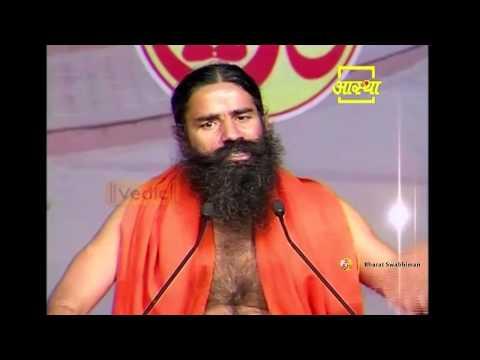 Pranayam A Complete Package |  Swami Ramdev