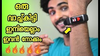 fitness tracker watch l സംഭവം ഉഷാറായി I unboxing dude l