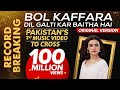 Bol Kaffara Kya Hoga Complete Song Extended Parlour Wali Larki OST BOL Entertainment BOL Music mp3