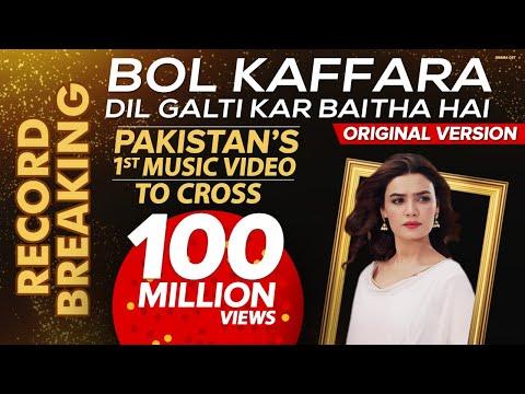 Bol Kaffara Kya Hoga Complete Song Extended | BOL Entertainment | BOL Music