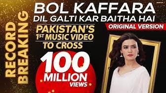 Bol Kaffara Kya Hoga Complete Song Extended   Parlour Wali Larki OST   BOL Entertainment   BOL Music