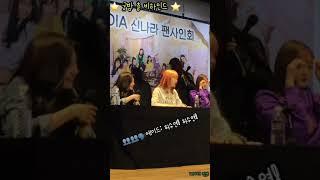 [다이아(DIA)] 다이아 굿밤 춤 비하인드! / 171029 굿밤 팬사인회 phone 직캠 / (짧음주의)