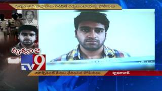 Hyderabad police solves accident case - TV9