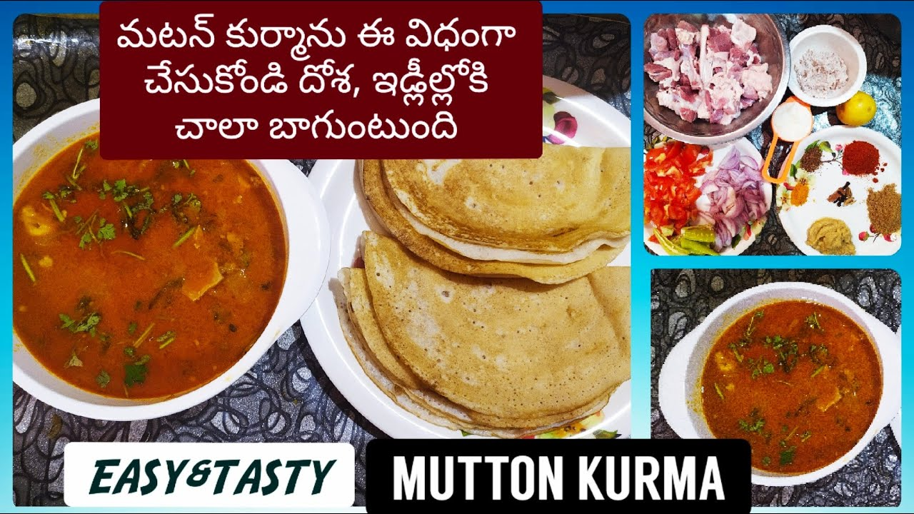 Mutton Kurma Recipe --How To Make Tasty Mutton Kurma In Telugu(In Pressure Cooker)/Easy Mutton Curry