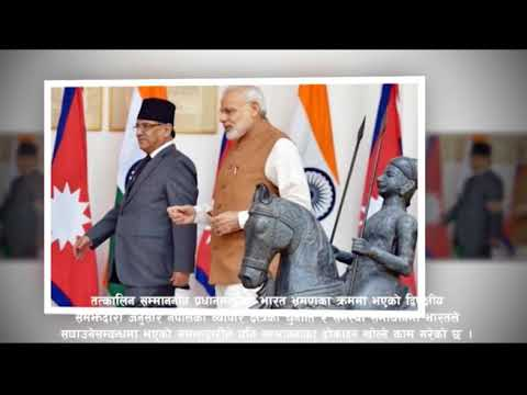 SahaYatra    Episode_199    Documentary on Ministry of Commerce, Government of Nepal