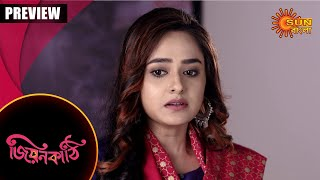 Jiyonkati - Preview | 1st oct 19 | Sun Bangla TV Serial | Bengali Serial