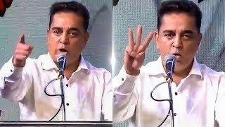 Gambar cover Kamal Haasan's Epic Speech | Kamal's Promises to TamilNadu People! | MAKKAL NEEDHI MAIAM