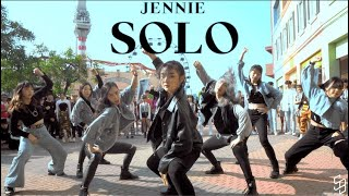 [KPOP IN PUBLIC CHALLENGE] JENNIE - 'SOLO' Remix Dance Cover |『SOUL Holic』from Taiwan