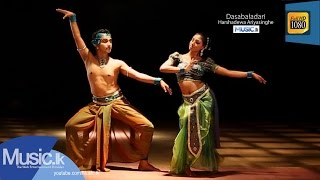 Dasabaladari - Harshadewa Ariyasinghe - www.Music.lk