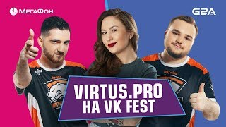VP Live. Noone, Rodjer и marple на VK Fest