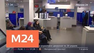 В 2018 году приобрести квартиру в кредит сможет около полутора миллионов россиян - Москва 24