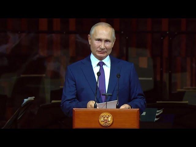 Владимир Путин поздравил жителей Москвы с Днём города
