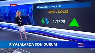 Dolar, Euro ve Altın Ne Kadar ? | Piyasalarda Son Durum | Ekonominin Dili | 17 Temmuz 2018