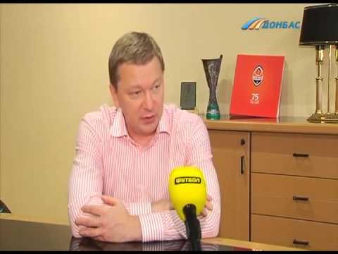 ТК Донбасс - Генрих Мхитарян может перейти в Боруссию