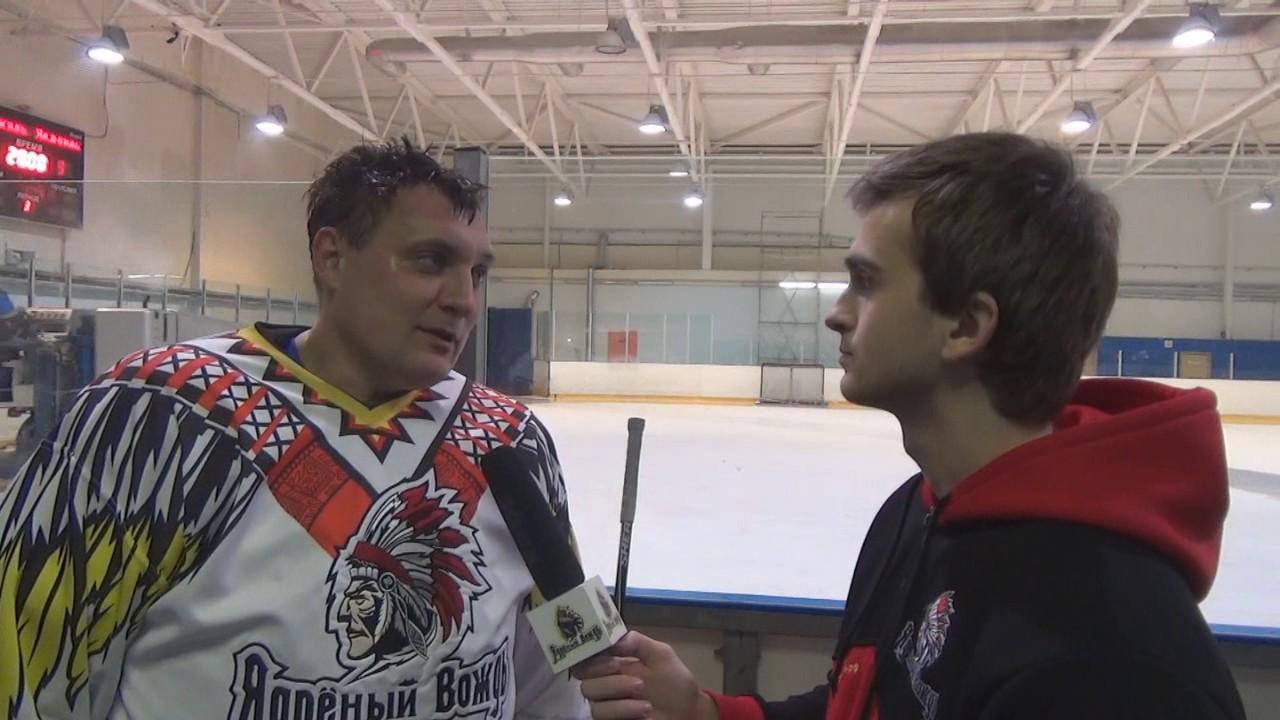Интервью с Сергеем Антоновым на матче Ядрёный Вождь vs Вертикаль от 10.12