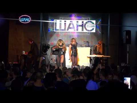 Концерт Ирины Нельсон и группы REFLEX в клубе «Шанс»