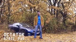 Перегон Nissan GTR в Германию. Друзья и дороги. Выпуск 3.(Помогли купить в России Nissan GTR 2013 года и перегнать в Германию. По дороге в Европу сделали тест драйв Nissan GTR,..., 2016-05-12T17:45:42.000Z)