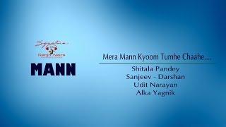 Gambar cover Mera Mann Kyum Tumhe Chahe.....@ Ranjit Nairs Ishtageethangal