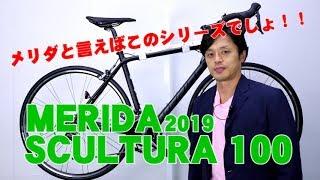 福岡県大牟田市にある自転車屋です。 取り扱い商品などを勝手にレポート...