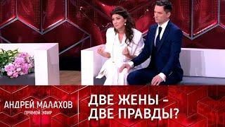 """Прямой эфир. """"Детей не бросал"""": Макеева и ее новый муж отвечают на все обвинения"""