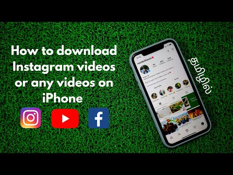 How to Download Instagram Photos and Videos on iPhone | Tamil | Save Videos | Kavin