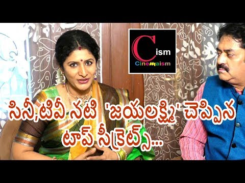 cine,tv actor 'jayalakshmi' cheppina secrets