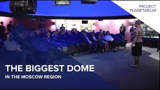 New planetarium project: The biggest dome in the Moscow region