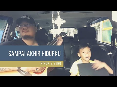 Sampai Akhir Hidupku - JPCC Worship (Cover by Sidney Jε†няσ Wibowo)