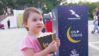 Ночь сериалов Paramount Comedy Ростов-на-Дону