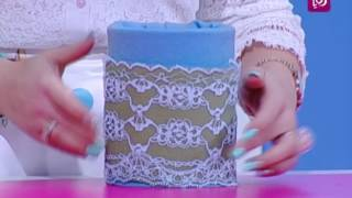الاستفادة من علب حليب الاطفال - فرح نوايسة