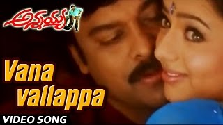 Vana vallappa Full Video Song || Annayya || Chiranjeevi, Soundarya, Raviteja