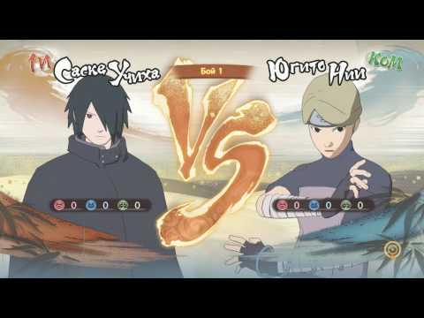 Naruto Shippuden: Ultimate Ninja Storm 4 на слабом ПК