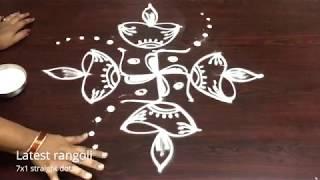 deepam rangoli design with 7x1 straight dots || pooja kolam special || simple designs
