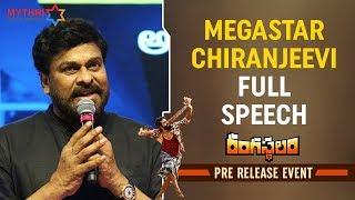 Chiranjeevi Full Speech   Rangasthalam Pre Rele...