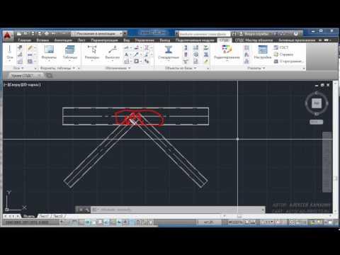 Как построить узел фермы из профилей с помощью AutoCAD и СПДС Graphics?
