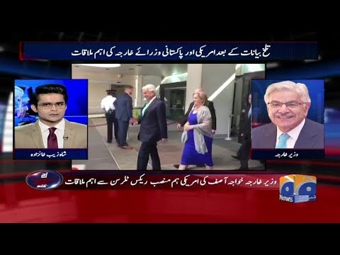 Aaj Shahzaib Khanzada Kay Sath - 04 October 2017 - Geo News