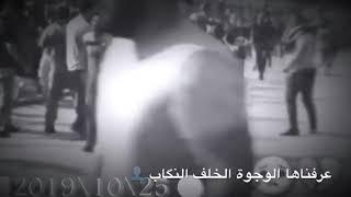#الشاعر علي عودة البخيتاوي /رساله لكل ذيول امريكا ويران شعر يخبل
