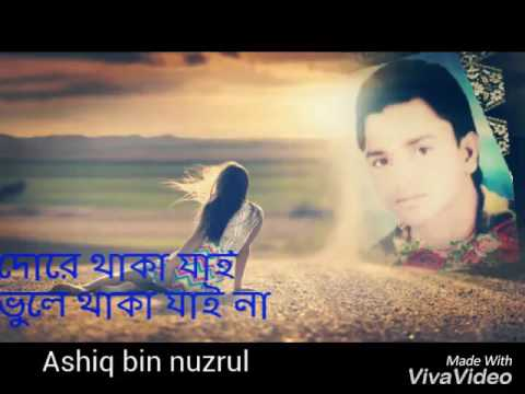 Koto jhor shoye bangla new song 2017..