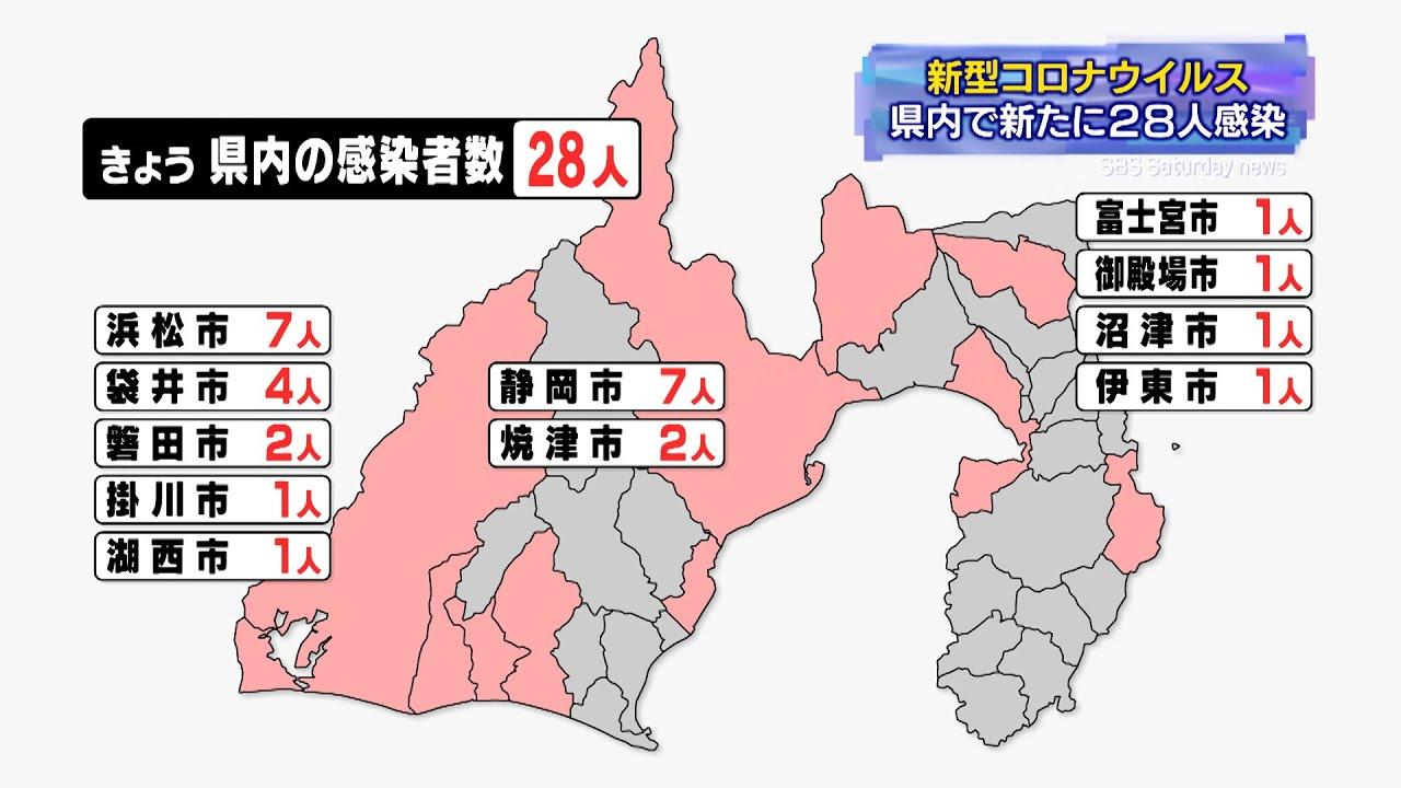 市 者 掛川 の どこ 感染 人 コロナ コロナウイルスに感染経路不明でかかっている患者さんは、例えばどこで