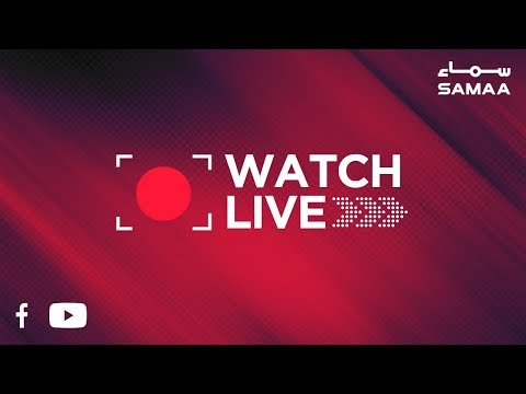SAMAA NEWS LIVE TV