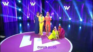 Women's Club 77 - 15.05.21