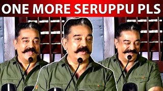 Kamal Furious Speech