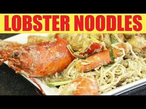How To Make Lobster E-Fu Noodles (龍蝦伊麵) - Wokthefok.com