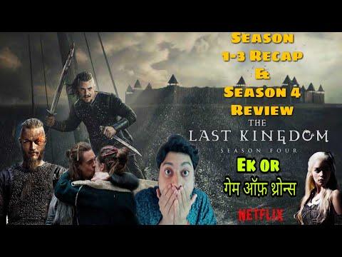 the-last-kingdom-season-1-3-recap-and-season-4-review-explained-in-hindi- -netflix- -kripal-mishra