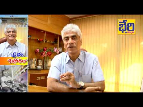 Prabhu kishore Interview with bheri news