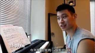 [中字] HD 林書豪Jeremy Lin - A Day in the Life: Game Day