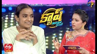 Cash   Paisa Vasool   27th February 2021   ETV Telugu