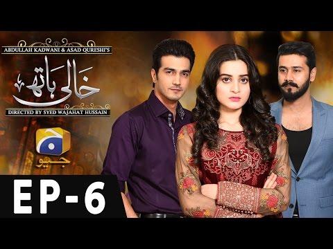 KHAALI HAATH - Episode 6   Har Pal Geo