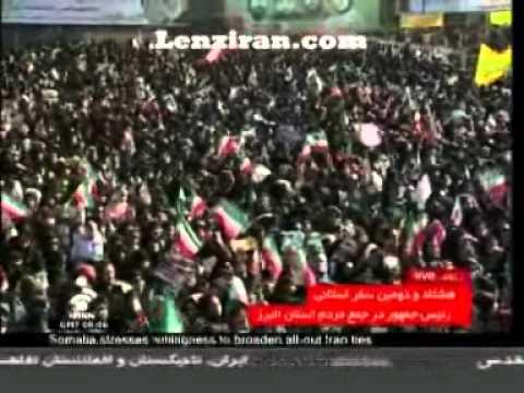 Ahmadinejad speech in the town of Karaj