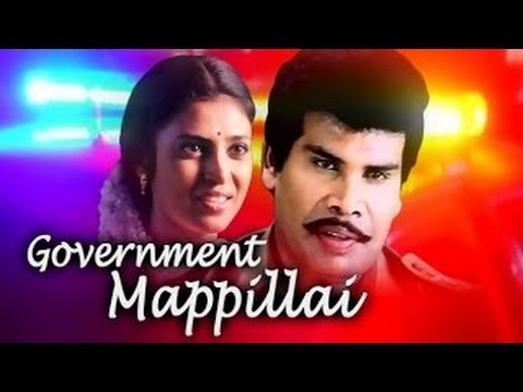 Government Mappillai Full Movie HD